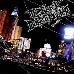 The Black Dahlia Murder – Miasma