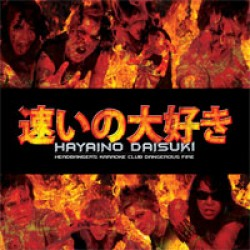 Hayaino Daisuki – Headbanger's Karaoke Club Dangerous Fire