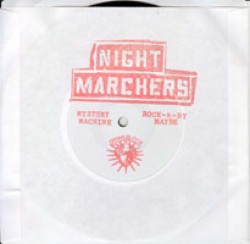 The Night Marchers – Mystery Machine