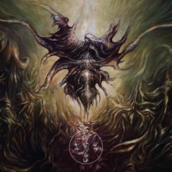 Ævangelist – Omen Ex Simulacra