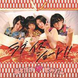 Otoboke Beaver – Love is Short