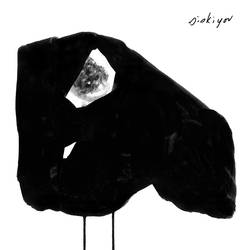 Siskiyou  – Nervous
