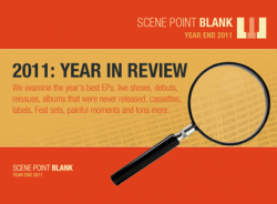 2011: A Year In Review