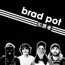 Records: SPB exclusive: Brad Pot