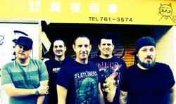 Records: Less Than Jake's Live from Astoria