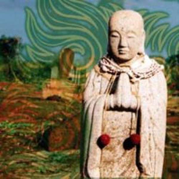 Yakuza – Samsara cover artwork