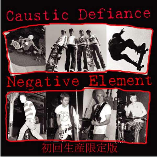 Various Artists – Caustic Defiance/Negative Element-Split CD cover artwork