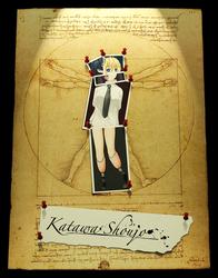 Katawa Shuojo